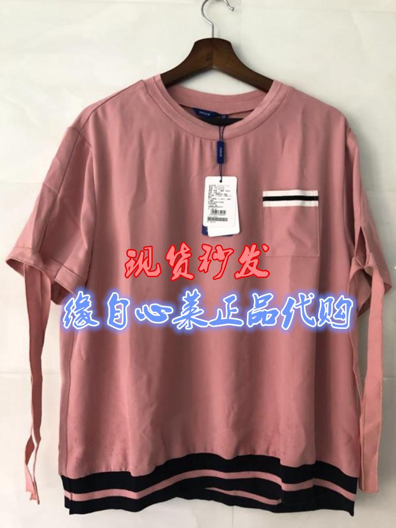 恩裳女装2018夏新品运动套装雪纺女单上衣9C57270126包邮