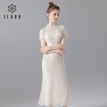 Siduo wedding cheongsam improved middle and long annual party evening dress
