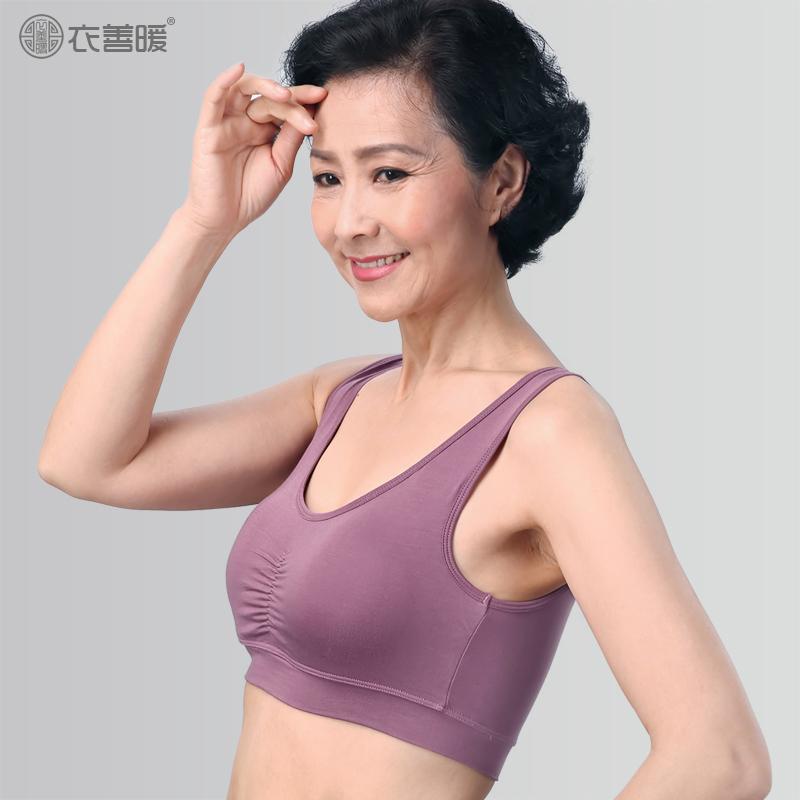 中老年文胸女妈妈内衣无钢圈背心式术后睡眠胸罩大码通用老人乳罩