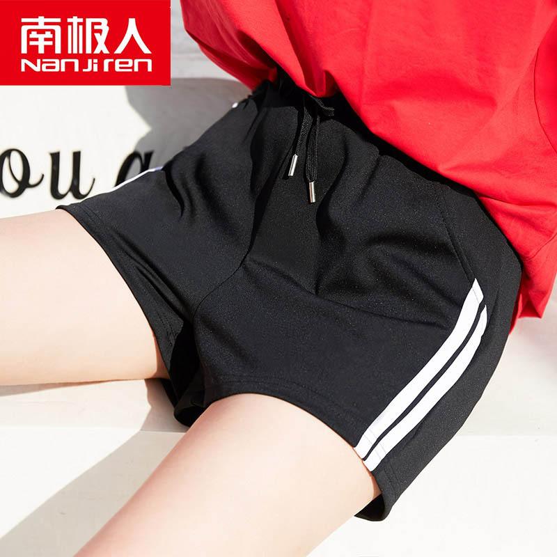 South polar side stripe sports shorts womens loose summer wear casual large high waist running A-line pants thin