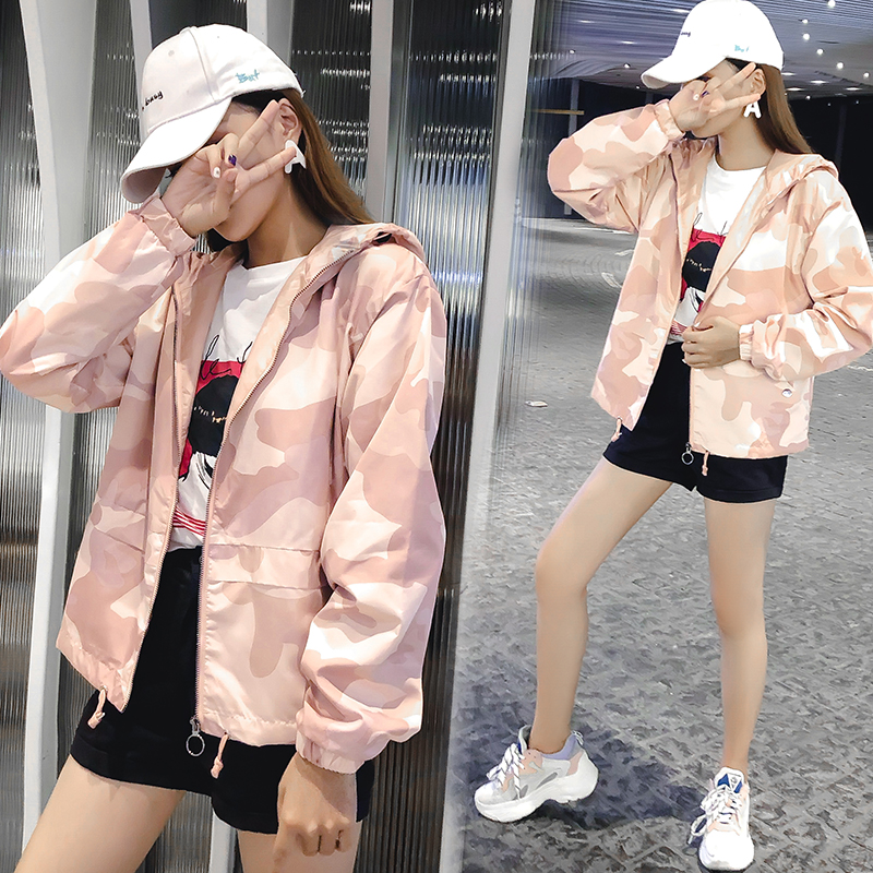 Camouflage windbreaker womens spring and autumn new hooded loose size Korean student BF Harajuku hip hop sports coat