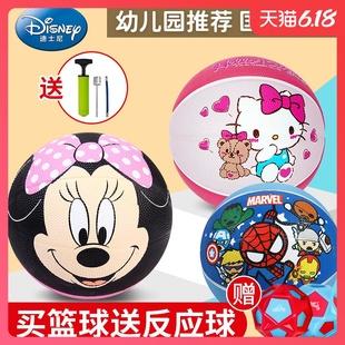 迪士尼皮球儿童篮球 3号5号幼儿园专用拍拍球宝宝球类玩具小孩
