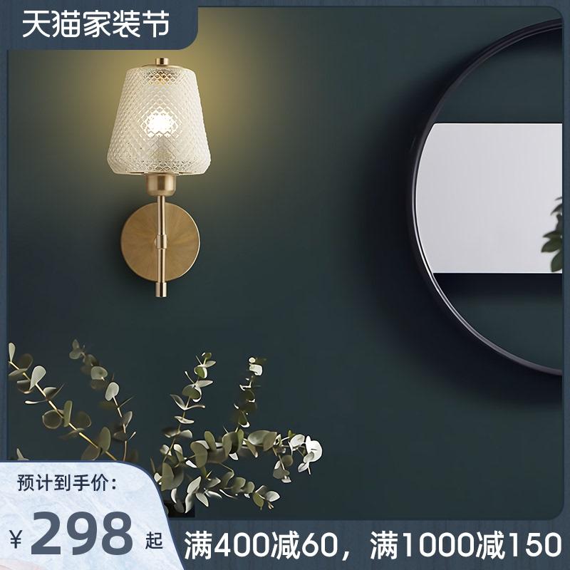 美式轻奢复古卧室床头灯玻璃壁灯质量怎么样
