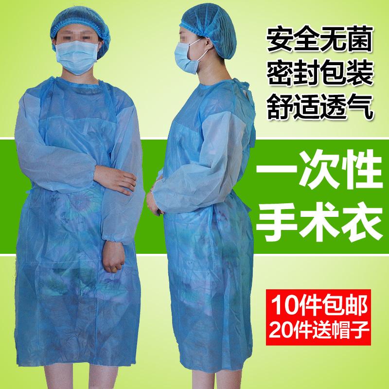 Особая цена -время рука техника светлая одежда синий тканые ткани стерильный живот мембрана рука техника одежда изоляция одежда пылезащитный чехол одежда бесплатная доставка