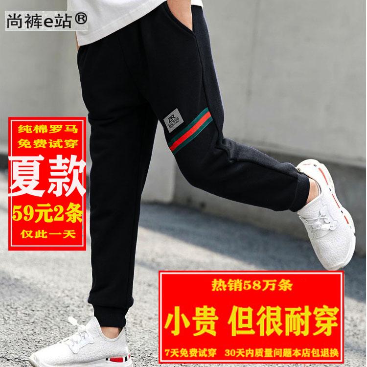 男童运动裤小童2020新款夏季薄款长裤子中大童防蚊宽松全棉学生潮