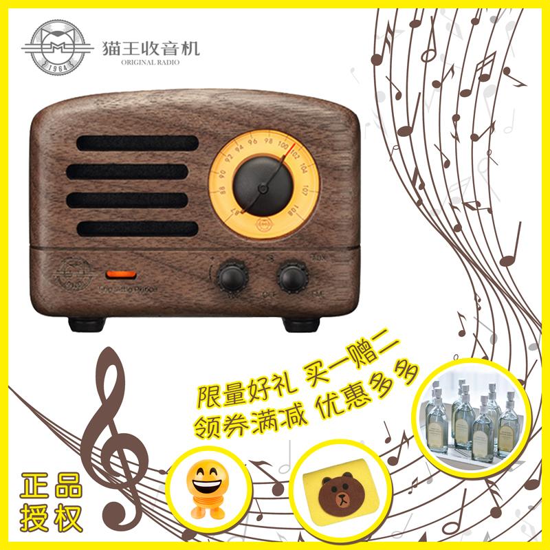 猫王收音机 MW-2猫王小王子胡桃木制便携手机蓝牙音箱小音响 迷你