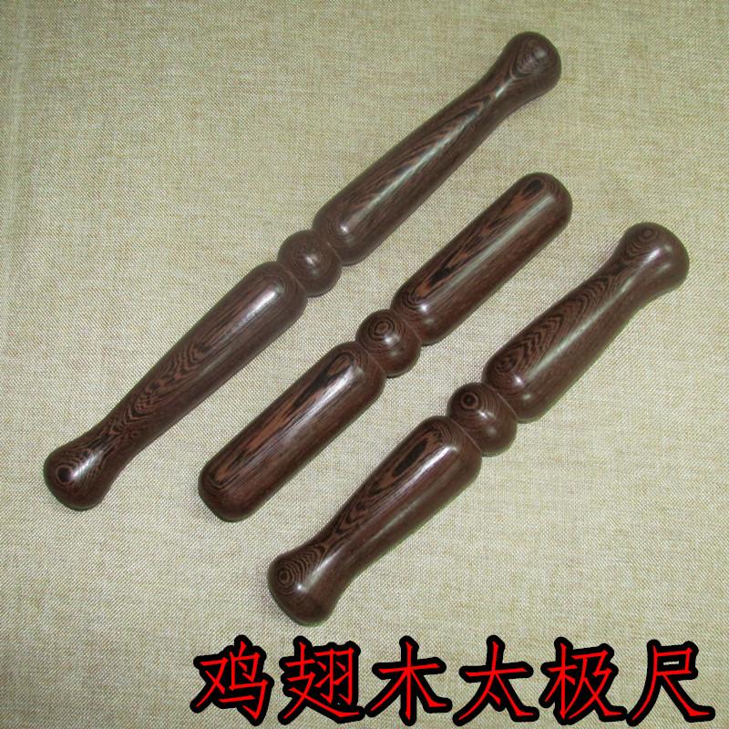 Красное дерево древесины качество смешивать юань тай-чи правитель тай-чи палка здравоохранения палка два палка сын тай-чи газ гонг палка дерево бесплатная доставка