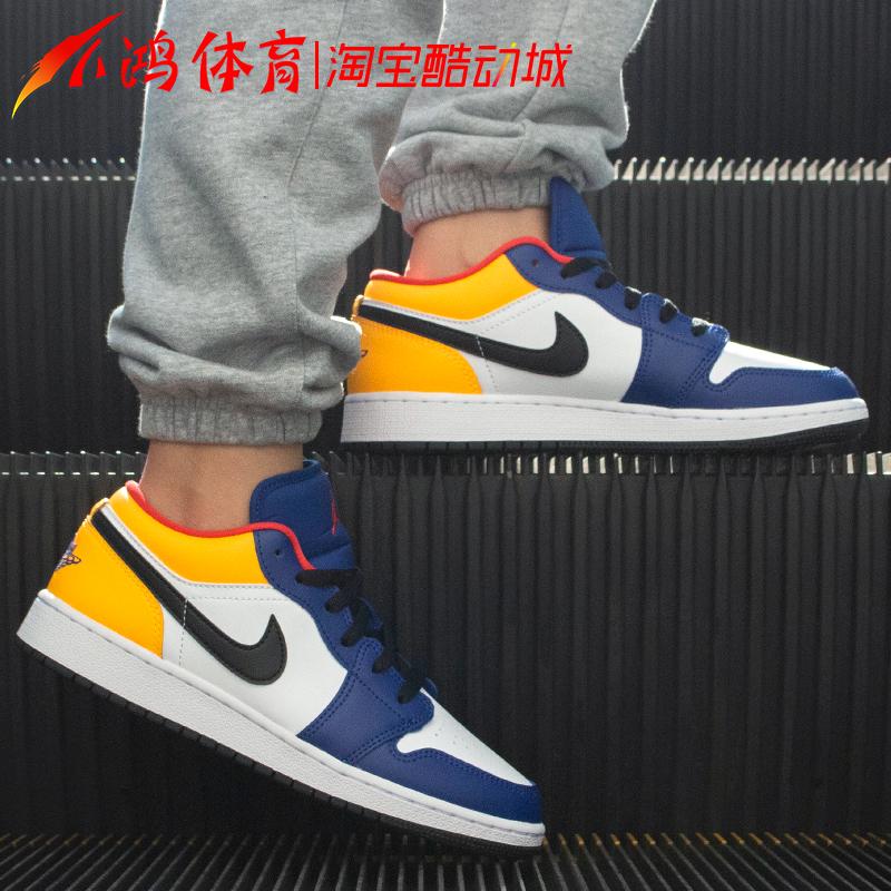 小鸿体育Air Jordan 1 Low AJ1黑蓝橙 蓝黄低帮篮球鞋553558-123