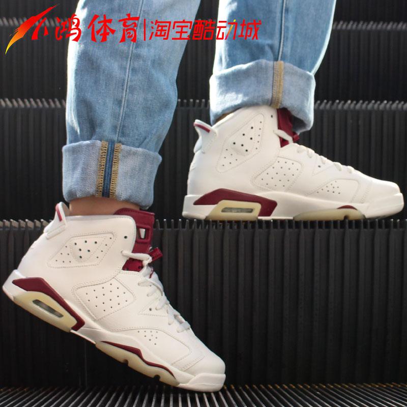 小鸿体育 Air Jordan 6 Maroon AJ6 魔力红 白红 384664-116