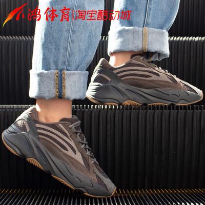 小鸿体育Adidas YEEZY 700V2 晶洞宝藏 咖啡椰子700老爹鞋 EG6860