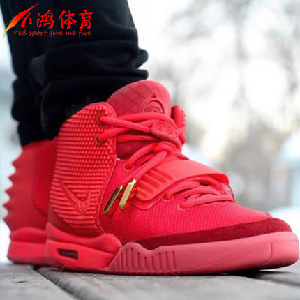 小鸿体育 Nike Air Yeezy2  Red October 红椰子 508214-660