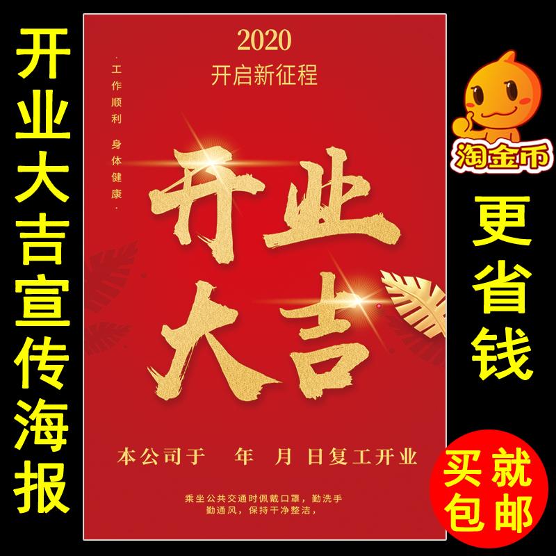 Плакаты / Постеры Артикул 614309677624