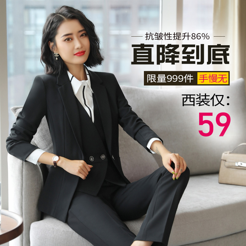 欧波琳小西装外套女韩版修身正装女套装西服黑色职业装工装工作服