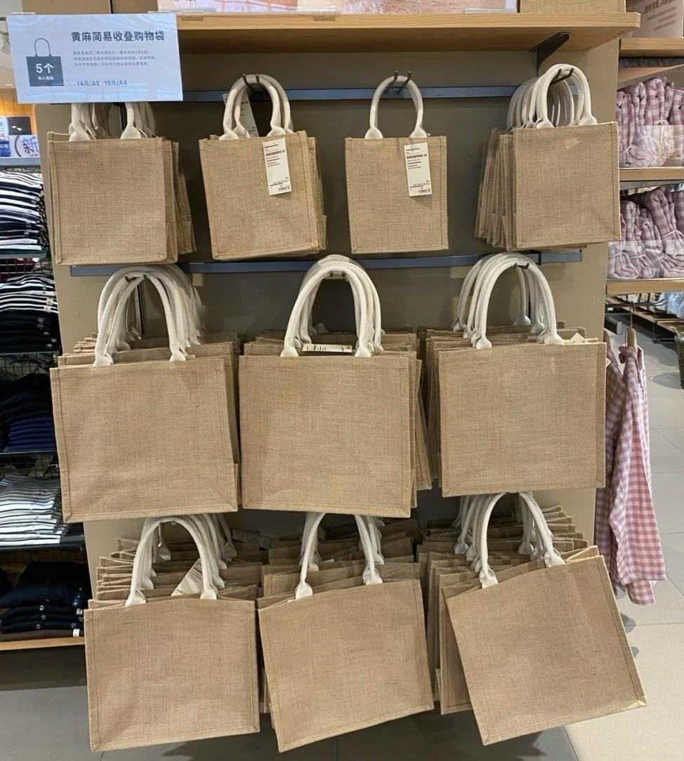 无印良品黄麻包DIY亚麻改造购物袋muji黄麻袋手绘防水官方麻布