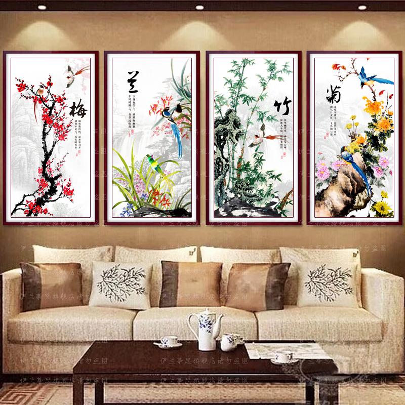 十字绣2020新款线绣客厅中国风系列