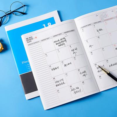 2019工作小秘书月历A4月计划本大号行事历日程本手账效率手册定制