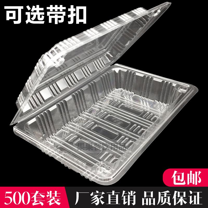 一次性透明高档日式外卖打包饭盒餐盒带盖糕点水果捞寿司盒子包邮