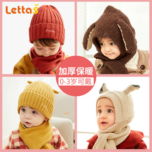 宝宝帽子秋冬可爱超萌新生网红婴儿冬季帽子纯棉针织毛线儿童帽
