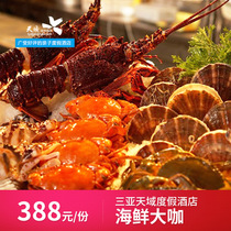 Sanya Gourmet groupe Yalong baie Tianyi Resort Boat House Seafood Restaurant Cafe