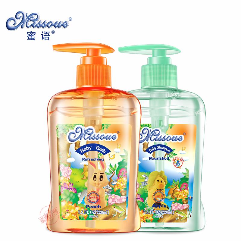 澳洲蜜語 洗沐套裝 嬰兒沐浴露洗發水乳 兒童洗發露寶寶洗護