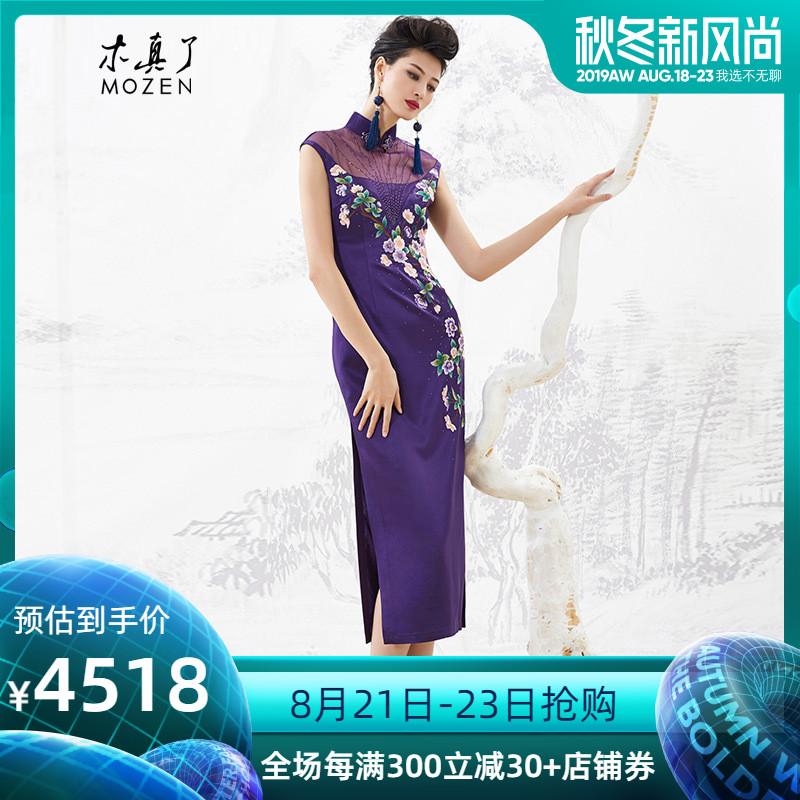木真了专柜同款定制旗袍中式宴会绣花拼纱长款礼服53395