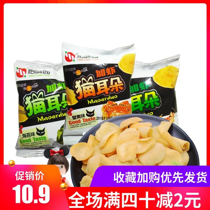 河北特产加虾猫耳朵香酥五香味虾味膨化食品休闲怀旧零食
