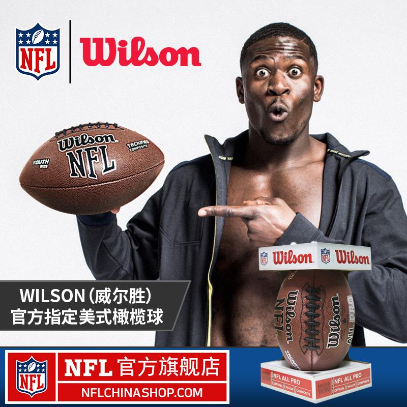 NFL официальный wilson талия флаг подростков 7 количество обучение регби
