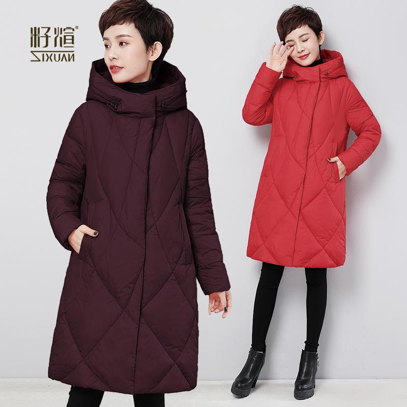 籽煊中老年女装2018新款洋气羽绒棉服妈妈冬装中年保暖棉衣外套女