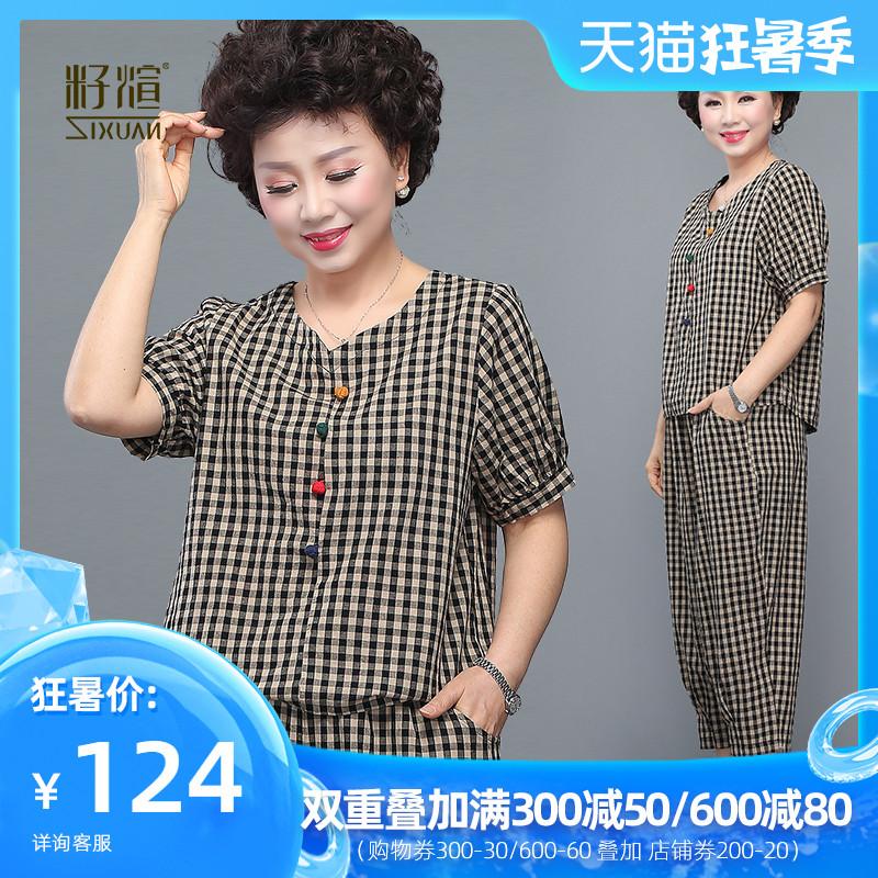 年輕中年媽媽夏裝時尚套裝格子短袖減齡中老年女兩件套裝寬松上衣
