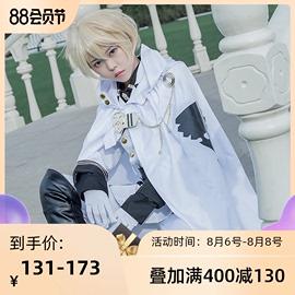 猫老师百夜米迦尔COS服装全套终结的炽天使cosplay男装动漫军制服图片