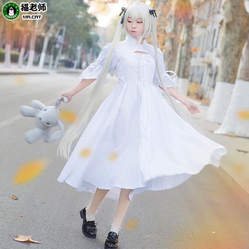 猫老师春日野穹洋装制服全套缘之空cosplay女装穹妹白色连衣裙仆