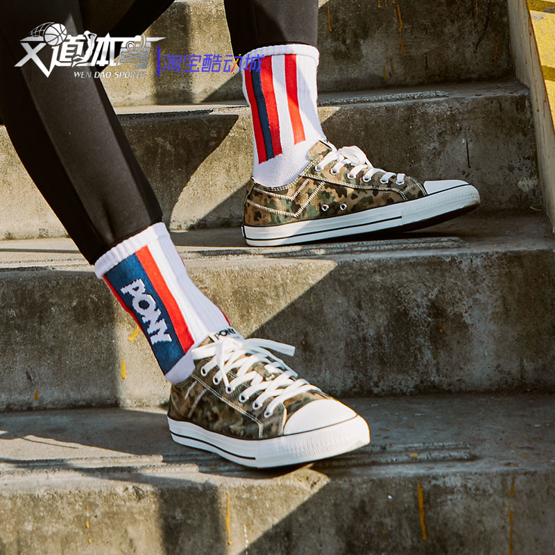 PONY帆布鞋低帮男鞋2020年春新款时尚韩版潮流百搭迷彩休闲运动鞋