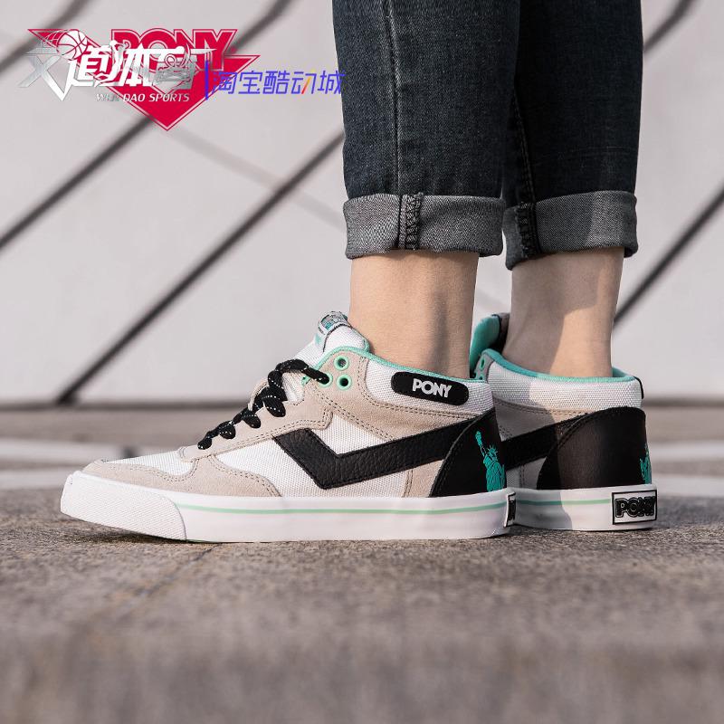 PONY板鞋女鞋中帮2021夏季新款透气舒适时尚韩版潮休闲运动滑板鞋