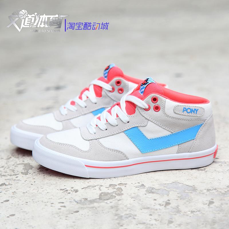 PONY板鞋高帮女鞋2020新款时尚休闲韩版潮流百搭经典款滑板运动鞋