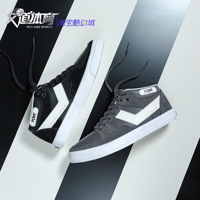PONY板鞋男鞋2020年夏季时尚舒适潮流情侣款运动鞋韩版女鞋休闲鞋