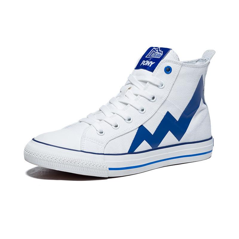 PONY x 哈啤合作款高帮男女情侣款Shooter休闲运动帆布鞋93W1SH14