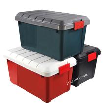 久久爱汽车收纳箱车载后备箱储物箱环保整理箱车用置物箱用品