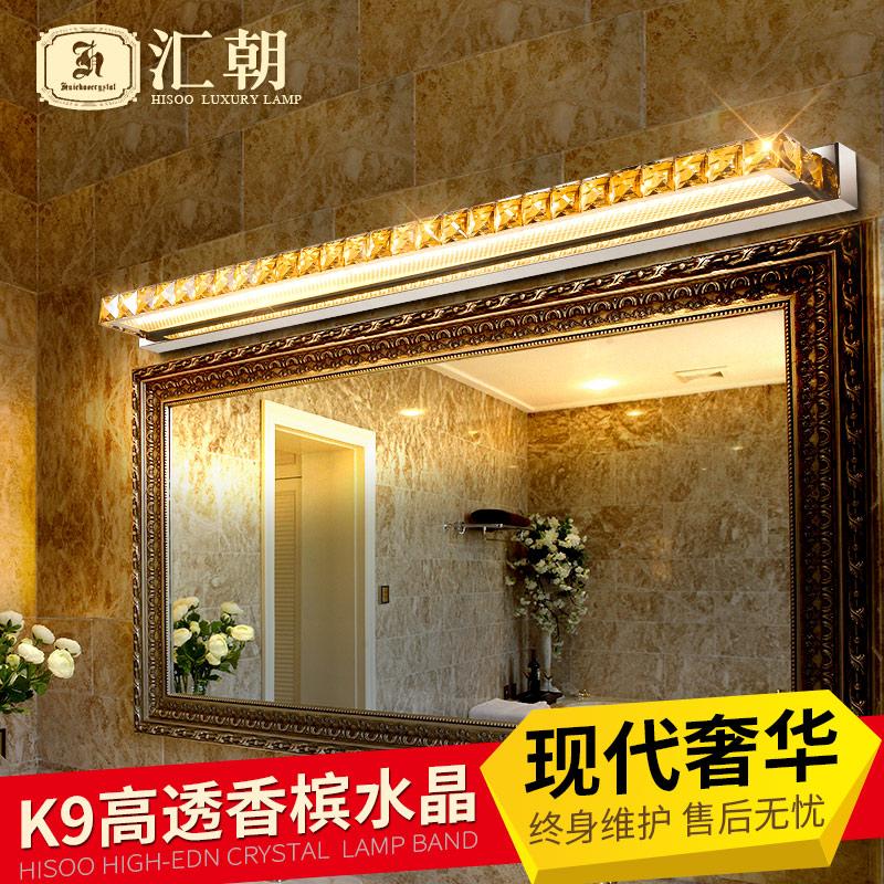 Настенные светильники Артикул 45874256398