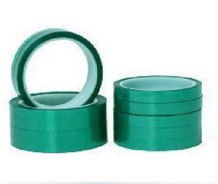 Передача тепла высокая температура лента фиксированный горячей инжир чашка подожди продукт лента увеличена 5mm