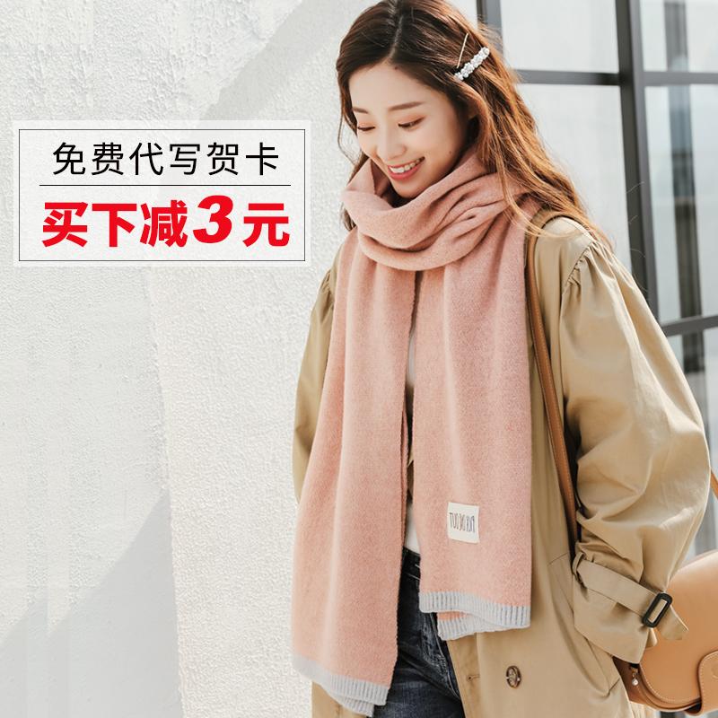 圍巾韓版女百搭冬季學生ins少女甜美可愛日系小清新加厚文藝范