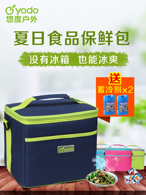 Outdoor ice packs, ice packs, insulation packs, lunch boxes, lunch packs, take-out insulation boxes, insulation bags, fresh-keeping refrigerated food with rice