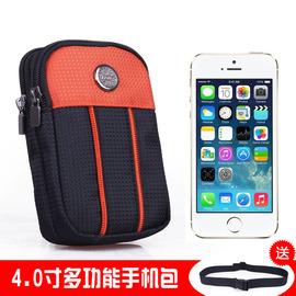 运动手机包4寸穿皮带男户外贴身旅游腰包迷你小挂包卡包零钱包女图片