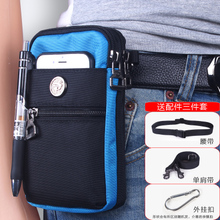 Outdoor mobile wallet men wear belt multi-functional travel sports running wallet waterproof mobile wallet small hanging bag tide
