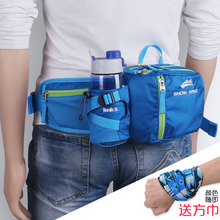 Outdoor Wallet Multifunctional Marathon Running Water Bottle Sports Water Bottle Bag Mobile Bag Men's and Women's Riding Wallet