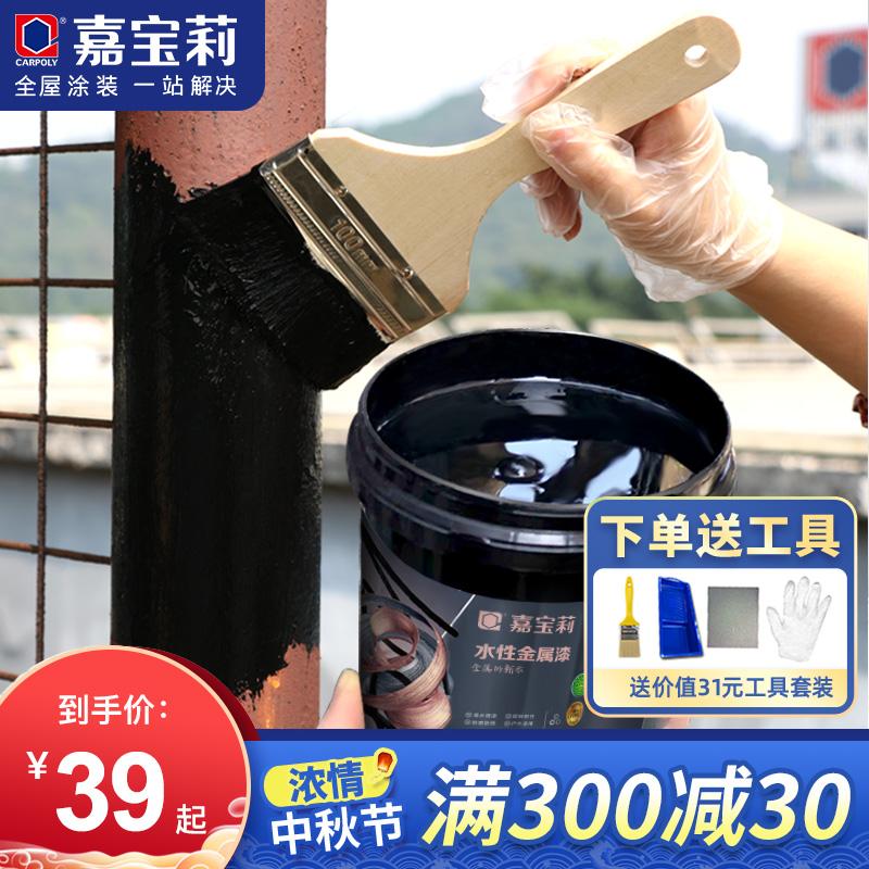 Краска на водной основе Артикул 555989804362