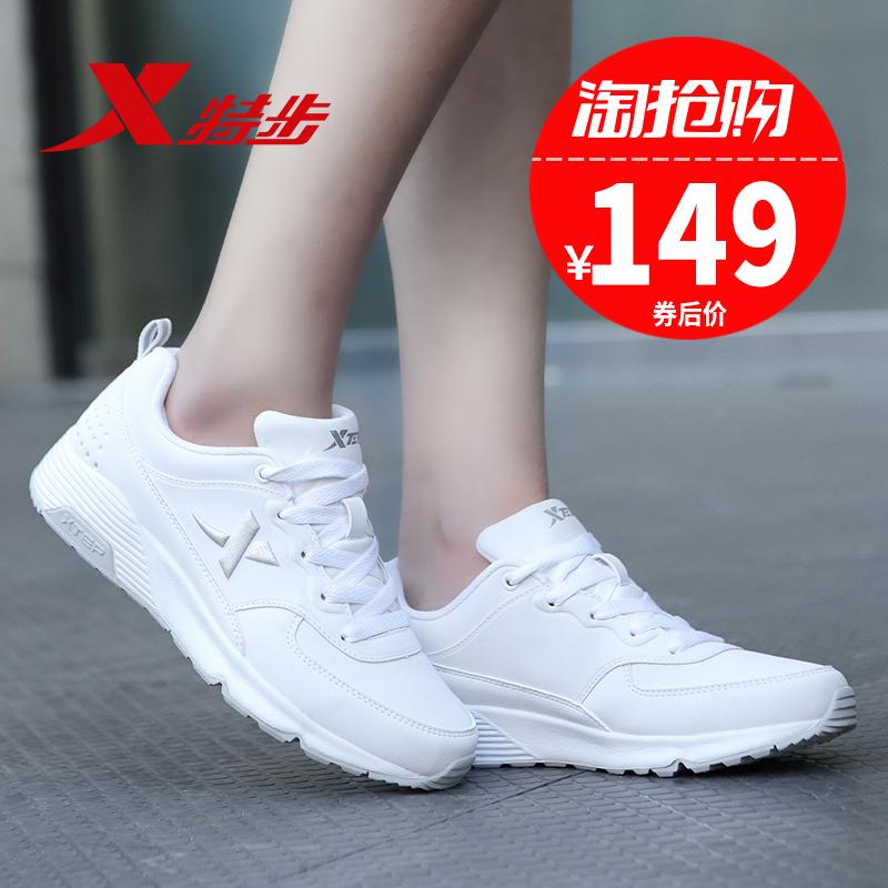 保暖运动鞋