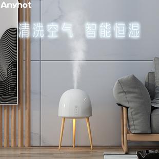 空气净化加湿器家用静音卧室空调房孕妇婴儿香薰喷雾大容量落地式