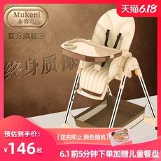 宝宝餐椅可折叠便携式儿童坐椅多功能婴儿餐桌座椅家用吃饭椅子