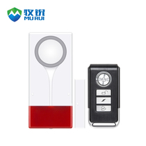 Mu Rui Vibration Door Magnetic burglar alarm home window door Alarm Reed vibration double Induction Security