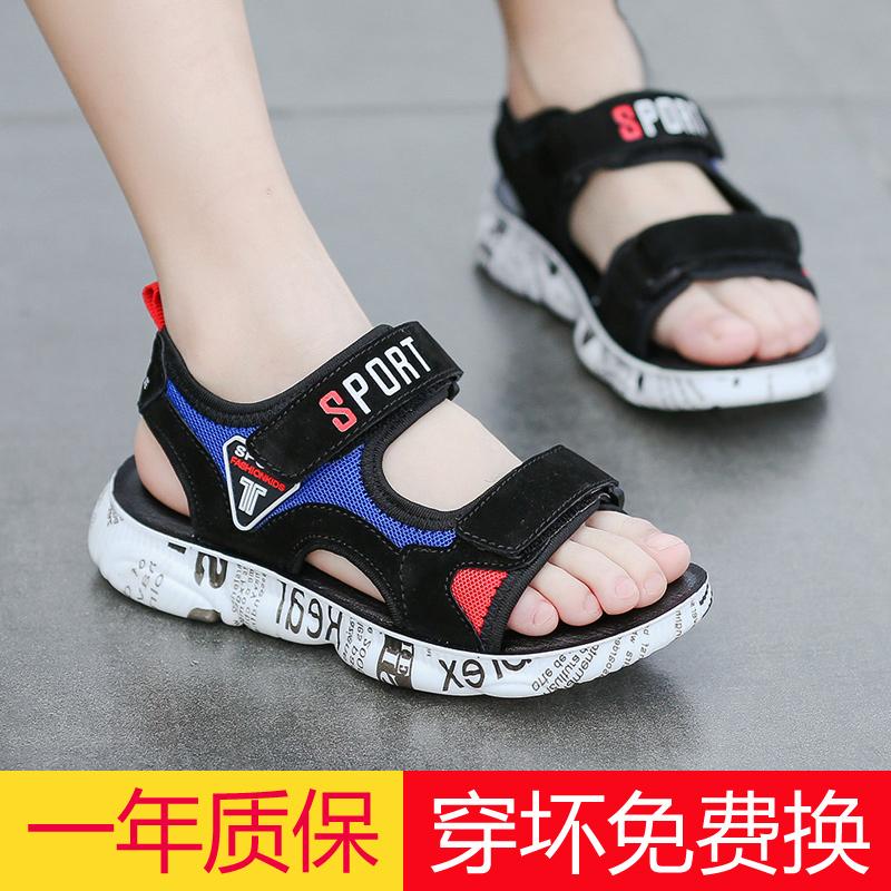 男童凉鞋2019夏季新款中大童学生韩版沙滩鞋男孩防滑软底儿童鞋子